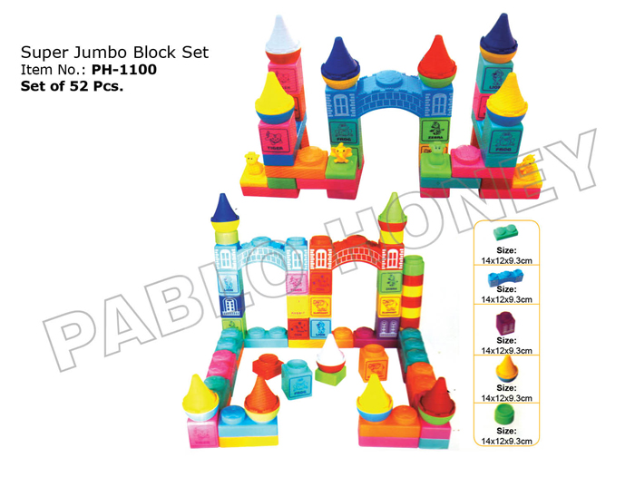 Super Jumbo Block Set